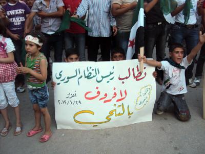 Syrie - 05 juillet 2012